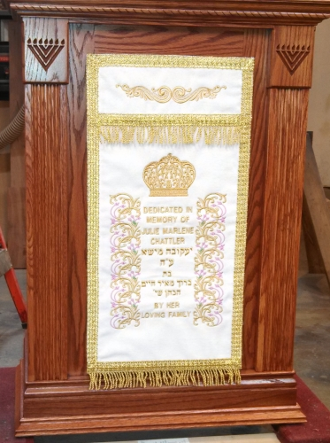 Travel Aron Kodesh (1)