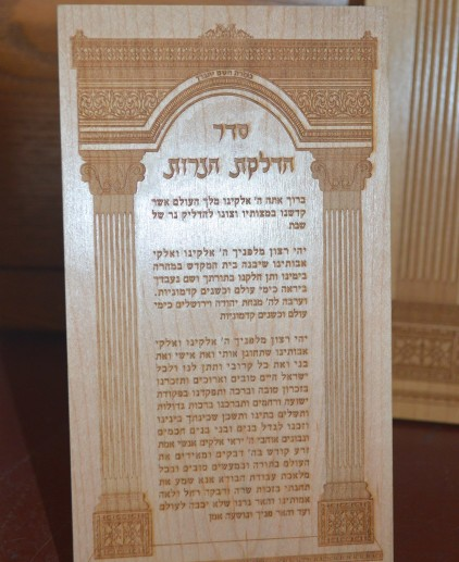 Small neiros plaque w/stand