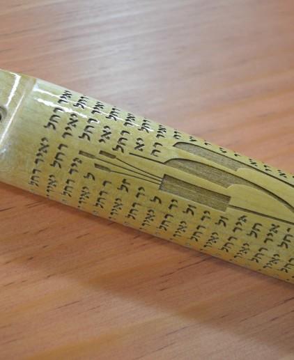 Laser Engraved Mezuzah Case Closeup