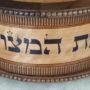 Seder Case (4)